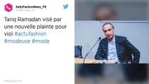 Tariq Ramadan visé par une nouvelle plainte en France, pour viol en réunion