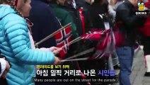 [Engsub] BTS Bon Voyage SS1 - Ep 2