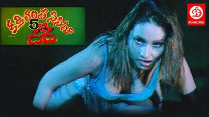Kathi Laanti Cinema 50 loo Dada | Telugu Action Full Movie | Raja  , Aamina