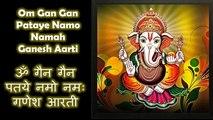 Shraddha Jain - Om Gan Gan Pataye Namo Namah Ganesh Aarti | ॐ गैन गैन पतये नमो नमः गणेश आरती