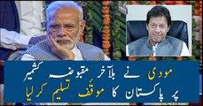 Kashmir is bilateral issue says Narendra Modi