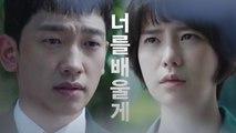 [welcome2life] EP14 ,Jung Ji-hoon Holds Girlfriend  웰컴2라이프 20190826