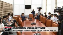 Hearing for justice minister nominee Cho Kuk to be held Sept. 2-3
