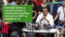 Sanjay Dutt is not re-entering politics as claimed by a minister of the Rashtriya Samaj Paksha
