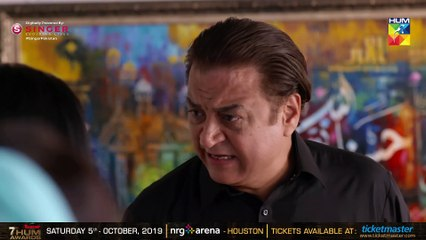 Main Khwab Bunti Hon Episode #34 HUM TV Drama 26 August 2019
