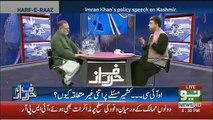 Orya Maqbool Jaan Response On Indian Oppsotion Members Sent Back Home From Srinagar Airport..