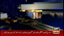 11th Hour | Waseem Badami | ARYNews | 26 AUGUST 2019