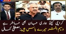 Mayor Karachi Waseem Akhtar is my boss: Mustafa Kamal