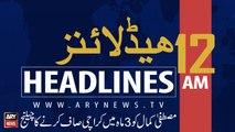 ARYNews Headlines |Mustafa Kamal accepts challenge of Karachi Mayor| 12am | 27 AUGUST 2019