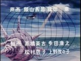 GOLDORAK (Générique japonais 4)