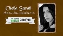 Cheba Sarah - Matgouloulich wali m3ah Official Video 2019 ⎢ لشابة صارة - متڤولو ليش ولي معاه