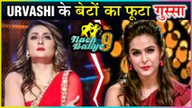 Urvashi Dholakia's Son SLAMS Madhurima Tuli For Insulting His Mother | Nach Baliye 9