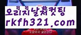 【원탁바둑이게임】【로우컷팅 】【rkfh321.com 】∫ pc게임【rkfh321.com 】pc게임pc홀덤pc바둑이pc포커풀팟홀덤홀덤족보온라인홀덤홀덤사이트홀덤강좌풀팟홀덤아이폰풀팟홀덤토너먼트홀덤스쿨강남홀덤홀덤바홀덤바후기오프홀덤바서울홀덤홀덤바알바인천홀덤바홀덤바딜러압구정홀덤부평홀덤인천계양홀덤대구오프홀덤강남텍사스홀덤분당홀덤바둑이포커pc방온라인바둑이온라인포커도박pc방불법pc방사행성pc방성인pc로우바둑이pc게임성인바둑이한게임포커한게임바둑이한게임홀덤텍사스홀덤바닐라pc