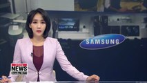 Samsung Electronics ranked S. Korea's most valuable brand