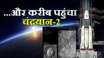 Chandrayaan-2 ने फिर भेजी Moon की ये तस्वीरें  | वनइंडिया हिंदी