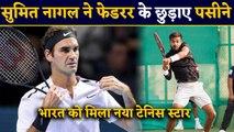 US Open 2019: India's Sumit Nagal wins first set against Roger Federer at US Open | वनइंडिया हिंदी