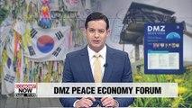 Korea Institute for Int'l Economic Policy to host DMZ peace economy forum in Seoul