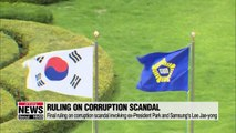 Supreme Court to rule on corruption scandal involving ex-President Park and Lee Jae-yong