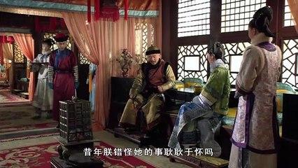 皇上埋怨眉姐姐不与他亲近,甄嬛为其辩解