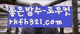 {{루비게임}}【로우컷팅 】【rkfh321.com 】한게임바둑이【rkfh321.com 】한게임바둑이pc홀덤pc바둑이pc포커풀팟홀덤홀덤족보온라인홀덤홀덤사이트홀덤강좌풀팟홀덤아이폰풀팟홀덤토너먼트홀덤스쿨강남홀덤홀덤바홀덤바후기오프홀덤바서울홀덤홀덤바알바인천홀덤바홀덤바딜러압구정홀덤부평홀덤인천계양홀덤대구오프홀덤강남텍사스홀덤분당홀덤바둑이포커pc방온라인바둑이온라인포커도박pc방불법pc방사행성pc방성인pc로우바둑이pc게임성인바둑이한게임포커한게임바둑이한게임홀덤텍사스홀덤바닐