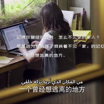 """المسلسل الصيني النصف المفقود """"The Missing Half"""" مترجم عربي الحلقة 2"""