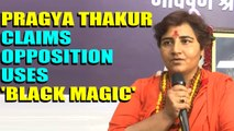 Pragya Thakur claims opposition resorting to sorcery on BJP leaders after Arun Jaitley's death