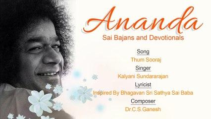 Thum Sooraj - Sai Bhajan ¦ Devotional Songs ¦ Sai Rathna Geetham ¦ P.Unnikrishnan