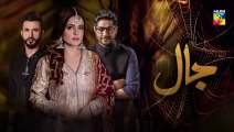 Jaal Episode #23 HUM TV Drama 9 August 2019