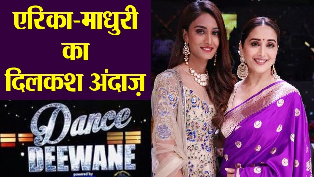 Erica Fernandes & Madhuri Dixit pose together in Dance Deewane; Check out here    FilmiBeat