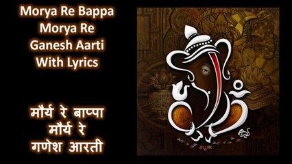 Shraddha Jain - Morya Re Bappa Morya Re Ganesh Aarti | मौर्य रे बाप्पा मौर्य रे गणेश आरती