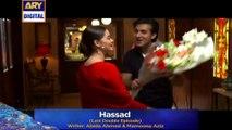 Hassad Last Double Ep (Promo) - ARY Digital Drama