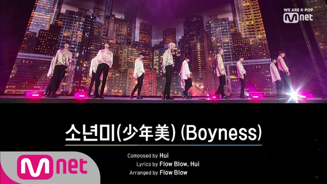 X1 (엑스원) - 소년미(少年美) (Boyness)