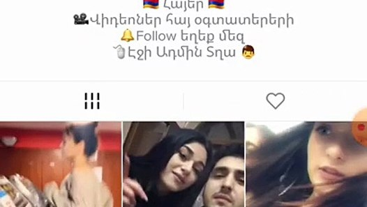 Armenia tik tok repost_armenia – Видео Dailymotion