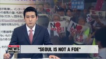 Voices protesting against Tokyo's trade curbs on Seoul emerge from within Japan