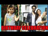 Shahid Kapoor and Mira Rajput's daughter Misha celebrates her third birthday