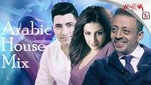 Arabic House Mix 2019 - هاوس مكس - لؤي - محمد متولي - دارين حدشيتي