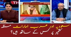 Whom are UAE and Saudi Arabia supporting on Kashmir issue?