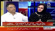 Asad Umar's Response On PTI's Government First Year Performance