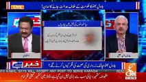 Jo Sheikh Rasheed Nay Trains Banaye Hain Us Say To Behtar Hai Banda Paidal Chalay Jaye..-Arif Hameed Bhatti