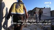 60 قتيلاً في اشتباكات بين قوات النظام وفصائل جهادية في إدلب (المرصد)