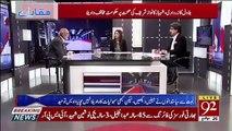 Bilawal Ki Siasat Bachane Ke Lie Zardari Sahab Kitne Pese Dene Ke Lie Tayyar Hain.. Haroon Rasheed Telling