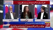 Is Waqt Pakistan Ki Siasat Minus One Formulae Ki Tarf Gamzan Hai.. Owais Tauheed