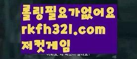 【로우컷팅 】【 배터리게임짱구】【 rkfh321.com】홀덤바후기【Σ rkfh321.comΣ 】홀덤바후기pc홀덤pc바둑이pc포커풀팟홀덤홀덤족보온라인홀덤홀덤사이트홀덤강좌풀팟홀덤아이폰풀팟홀덤토너먼트홀덤스쿨강남홀덤홀덤바홀덤바후기오프홀덤바서울홀덤홀덤바알바인천홀덤바홀덤바딜러압구정홀덤부평홀덤인천계양홀덤대구오프홀덤강남텍사스홀덤분당홀덤바둑이포커pc방온라인바둑이온라인포커도박pc방불법pc방사행성pc방성인pc로우바둑이pc게임성인바둑이한게임포커한게임바둑이한게임홀덤텍사스홀