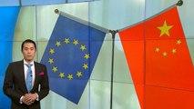 Chinese President Xi embarks on three-nation European trip
