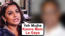 Vidya Balan SHOCKING REACTION On Her Casting Couch Incident | Mission Mangal | Akshay Kumar