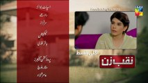 Naqab Zun Episode #09 Promo HUM TV Drama