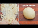 Hand Dough Kneading Full Video  [스윗더미 . Sweet The MI]