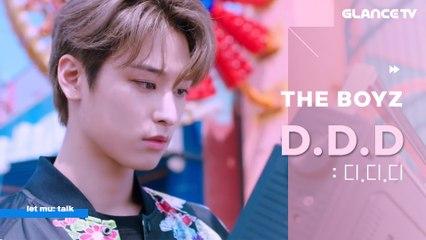 더보이즈(The Boyz) D.D.D 이렇게 친절해도 되나~~~싶음 정도의 TMI 신곡 설명회 뽀짝 포인트안무도 배워가유 ㅣ렛뮤:톡ㅣ