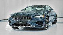 Polestar opens first production center in China