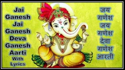 Shraddha Jain - Jai Ganesh Jai Ganesh Deva Ganesh Aarti | जय गणेश जय गणेश देवा गणेश आरती